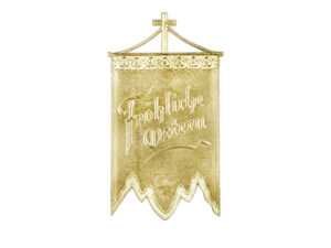 Dresdner Pappen Osterfahnen groß gold Detail
